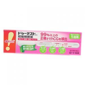 尿中のhCGを検出する、簡単で使いやすい形の一般用妊娠検査薬です。