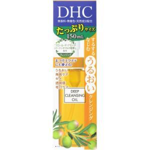 【医薬部外品】DHC 薬用ディープクレンジングオイル SSL 150ml【当日つく高知】 ladygokouchi