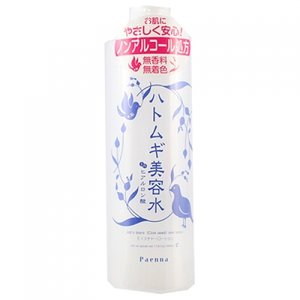 ハトムギ美容水 インヒアルロン酸 500ml【当日つく高知】|ladygokouchi