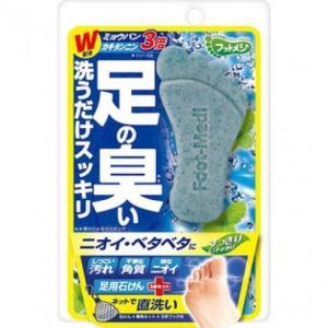 フットメジ 足用角質クリアハーブ石けん すっきりミント 60g【当日つく高知】|ladygokouchi