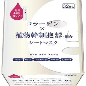 リッツ モイスト パーフェクトリッチマスク 32枚【当日つく高知】|ladygokouchi