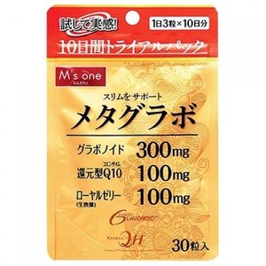 エムズワン メタグラボ 30粒【当日つく高知】 ladygokouchi