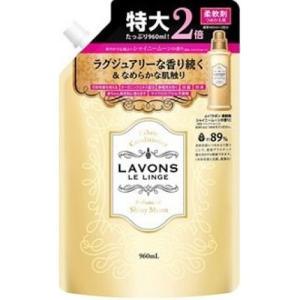 ラボン 柔軟剤 シャンパンムーン つめかえ用 大容量 960ml【当日つく高知】 ladygokouchi