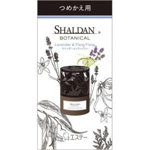 SHALDAN BOTANICAL つめかえ ラベンダー&イランイラン 25ml【当日つく高知】 ladygokouchi