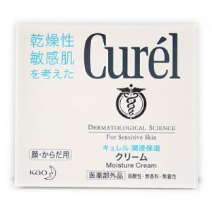 【医薬部外品】キュレル 薬用クリーム ジャー 90g【当日つく高知】|ladygokouchi