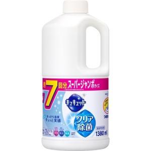 独自のハイブリッドウォッシュ処方で、濃密泡とすすぎの早さを両立した食器用洗剤です。固まった油汚れまで...