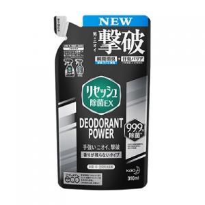 リセッシュ 除菌EX デオドラントパワー 香りが残らないタイプ つめかえ用 310ml【当日つく高知】 ladygokouchi