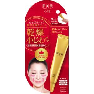 肌美精 リフト保湿リンクルパッククリーム 30g【当日つく高知】|ladygokouchi