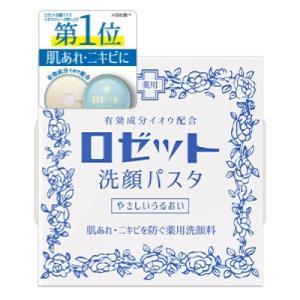 ロゼットパスタ 青【当日つく高知】 ladygokouchi
