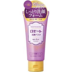 ロゼット 洗顔パスタ エイジクリア しっとり洗顔フォーム 120g【当日つく高知】 ladygokouchi