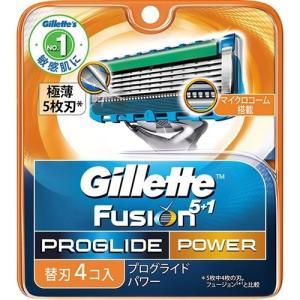 ジレット フュージョン 5+1 プログライド フレックスボール パワー 替刃 4個入【当日つく高知】