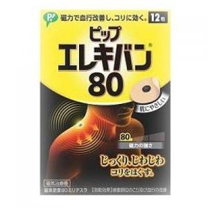 ピップエレキバン80 12粒【当日つく高知】|ladygokouchi