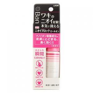 【医薬部外品】Banニオイブロックロールオン 無香性 40ml【当日つく高知】|ladygokouchi