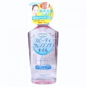 ソフティモ スピーディ クレンジングオイル 230ml【当日つく高知】|ladygokouchi