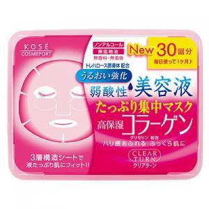 コーセー クリアターン エッセンスマスク CO コラーゲン 30枚入り【当日つく高知】|ladygokouchi