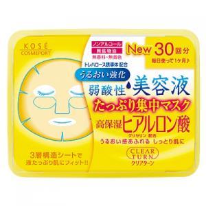 コーセー クリアターン エッセンスマスク HA ヒアルロン酸 30枚入り【当日つく高知】|ladygokouchi