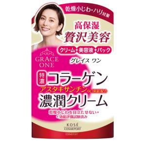 グレイスワン 濃潤クリーム 100g【当日つく高知】|ladygokouchi