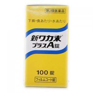 【第2類医薬品】新ワカ末プラスA錠 100錠【当日つく高知】