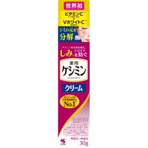 【医薬部外品】ケシミンクリーム 30g【当日つく高知】|ladygokouchi