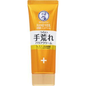 メンソレータム 薬用ハンドベール 手荒れキメ整うクリーム 70g【当日つく高知】|ladygokouchi