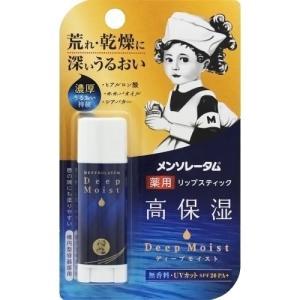 メンソレータム ディープモイスト 無香料 4.5g【当日つく高知】|ladygokouchi