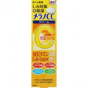 【医薬部外品】メラノCC 薬用しみ対策保湿クリーム 23g【当日つく高知】 ladygokouchi