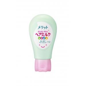 【医薬部外品】メリット さらさらヘアミルク 180g【当日つく徳島】