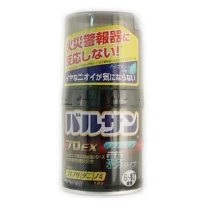 【第2類医薬品】バルサンプロEX ノンスモーク霧タイプ 6-10畳用【当日つく徳島】
