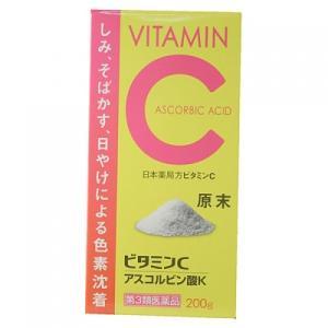 【第3類医薬品】日本薬局方 ビタミンC  原末  アスコルビン酸k 200g【当日つく徳島】