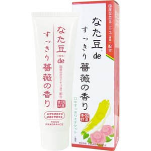 なた豆deすっきり 薔薇の香り 120g|ladykouda