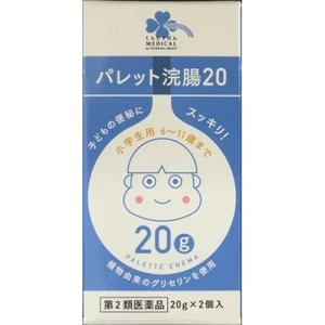 【第2類医薬品】くらしリズム パレット浣腸20(20g×2個入)