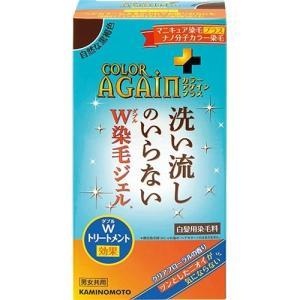 加美乃素本舗 カラーアゲインプラス 自然な黒褐色|ladykouda