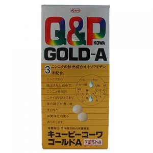 【医薬部外品】キューピーコーワゴールドA 180錠