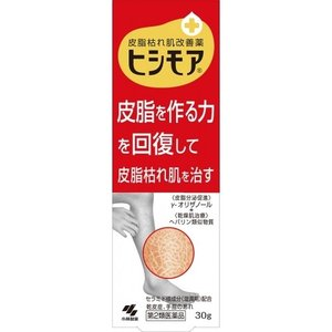 【第2類医薬品】ヒシモア 30g ladykouda