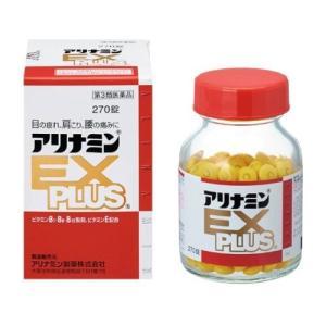【第3類医薬品】アリナミンEXプラス 270錠