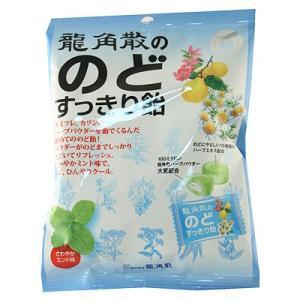 龍角散ののどすっきり飴 さわやかミント味 80g|ladykouda