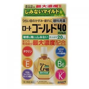 【第3類医薬品】ロート ゴールド40  マイルド 20ml ladykouda