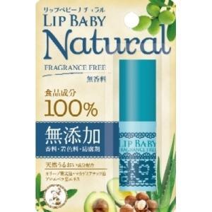 天然うるおい成分(オリーブ果実油、マカデミアナッツ油、アロエベラ葉エキス) 配合の、食品成分100%...