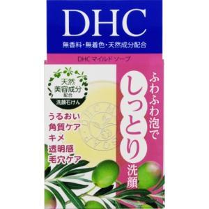 オリーブバージンオイルとハチミツなどの天然成分配合の透明ソープです。洗顔後のつっぱり感がなく、しっと...