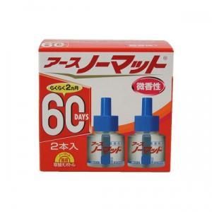 アースノーマット 取替えボトル 60日微香性 2本入|ladynatsukawa