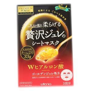 プレミアムプレサ 贅沢ジュレのシートマスク Wヒアルロン酸 3回分|ladynatsukawa