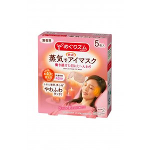 花王 めぐりズム 蒸気でホットアイマスク 5枚入|ladynatsukawa