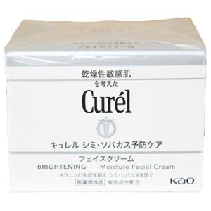 【医薬部外品】キュレル 美白クリーム 40G
