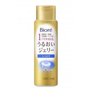 1本で化粧水、乳液、美容液、パックの4役。洗顔後これだけでスキンケアが完了する保湿化粧水です。