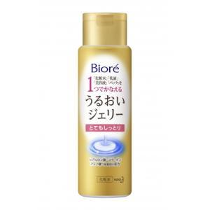 1本4役(化粧水+乳液+美容液+パック)、洗顔後これだけでスキンケアが完了する保湿化粧水です。