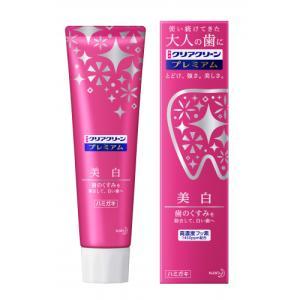 くすみに影響する3つのポイントに着目した歯磨き粉です。ブラッシングすることでくすみを除去し白い歯へ仕...