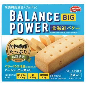 バランスパワー ビッグ 北海道バター味 2袋入り※取り寄せ商品(注文確定後6-20日頂きます) 返品不可