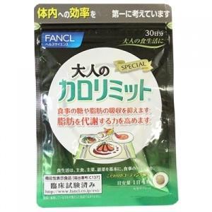 ファンケル 大人のカロリミット 30日分(120粒)|ladynatsukawa