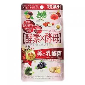 イースト×エンザイム ダイエット ビューティ 60粒|ladynatsukawa