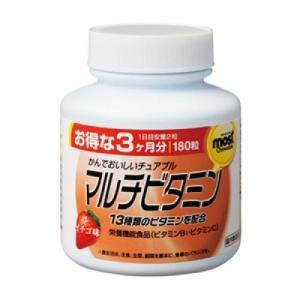 MOSTチュアブル マルチビタミン 180粒|ladynatsukawa